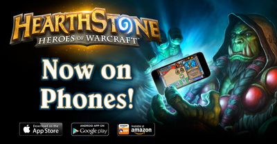 HS Now On Phones