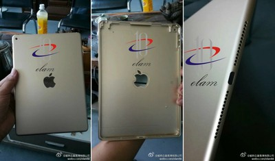 purported_ipad_air_2_rear_shell