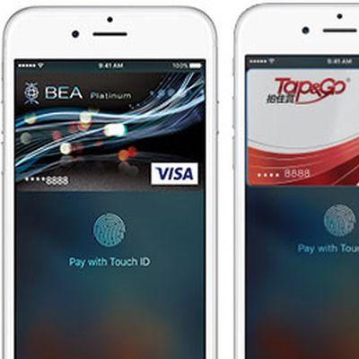 Apple Pay HKT BEA