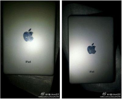 ipad mini rear shell weibo 2
