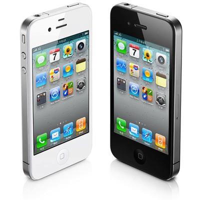 white black iphone 4 china