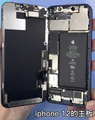 iphone12teardown