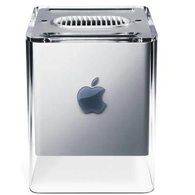 Power Macintosh G4 Cube