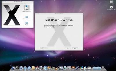 143417 mac mini sl disc 3 500