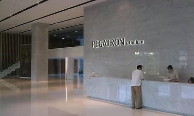 pegatron-office