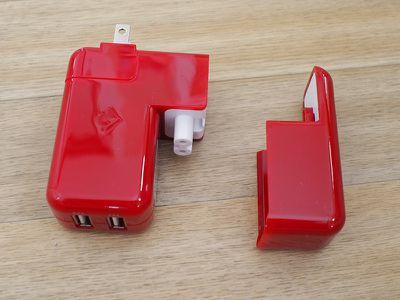 plugbugpieces