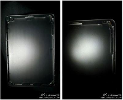 ipad mini rear shell weibo 1