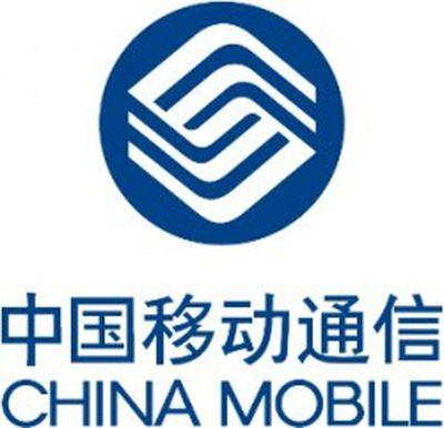 china mobile logo copy