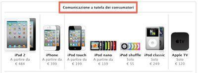 italian apple store applecare notice