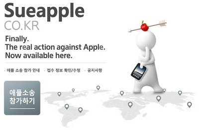 sueapple co kr