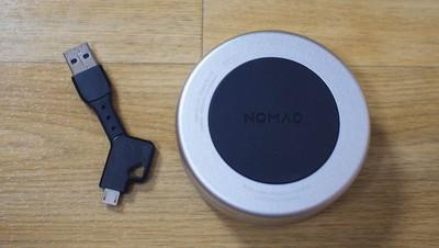 nomadbottom