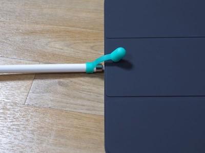 pencilcozycharging