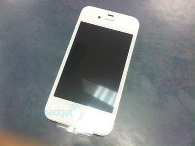155622 white iphone 4 table 500