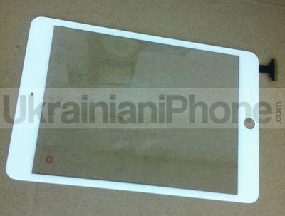ipad mini white front panel