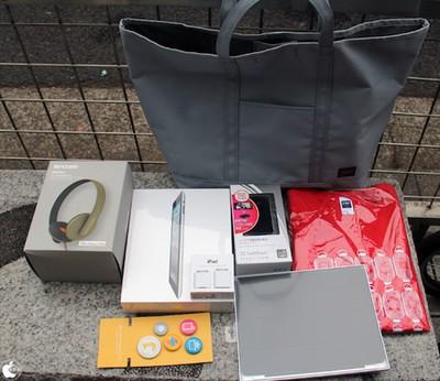 lucky bag ipad 2 2012