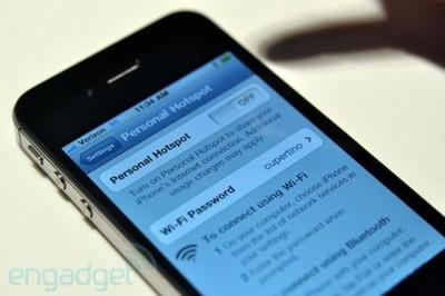 121151 iphone 4 hotspot rm eng 500