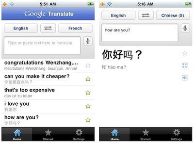 140245 google translate