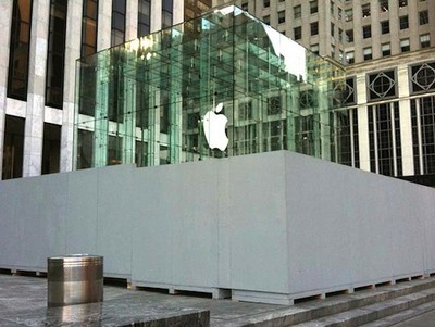 apple store fifth avenue barriers