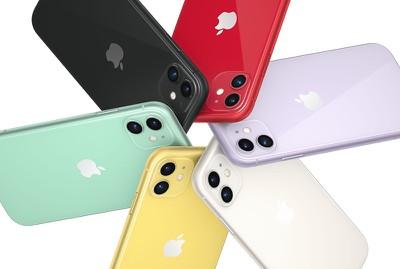 iphone11pinwheel