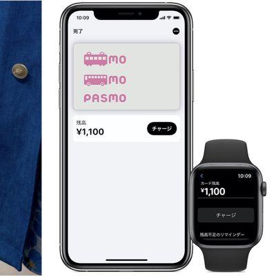 apple pay pasmo