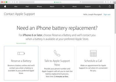 reserve a battery