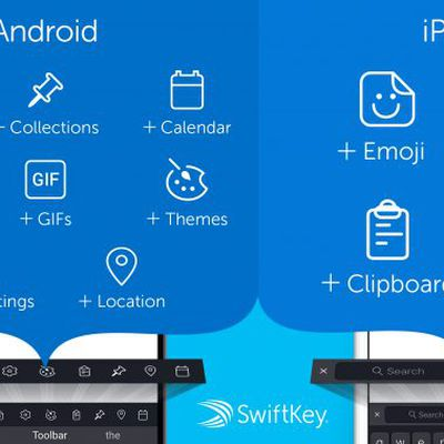 swiftkey toolbar