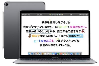 japanbacktoschool