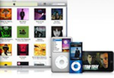 232041 itunes everywhere image