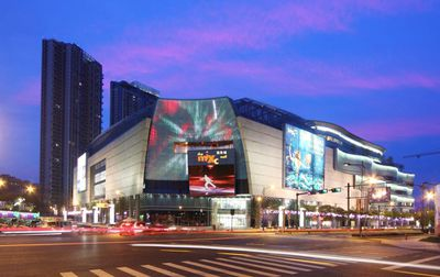 MixC Hangzhou