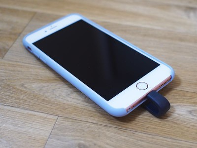 ixpanddrive2iniphone
