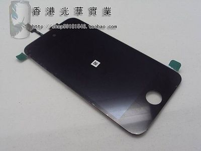 134133 taobao ipod touch 1