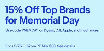 ebay memorial day coupon