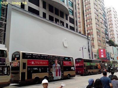 Apple Store Hong Kong Canton Road