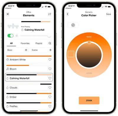 nanoleaf app main interface