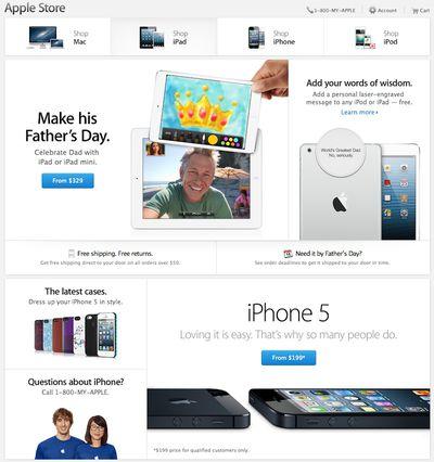 apple_store_0513_redesign_main