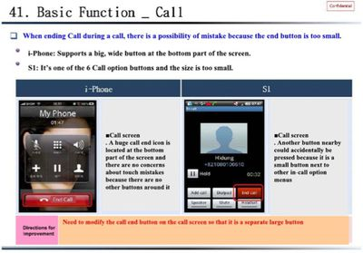 iphone galaxy s end call button