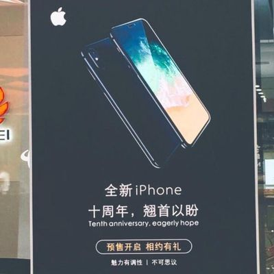 iphone 8 china poster
