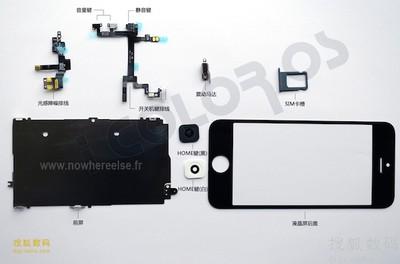 iphone 2012 parts icoloros 2