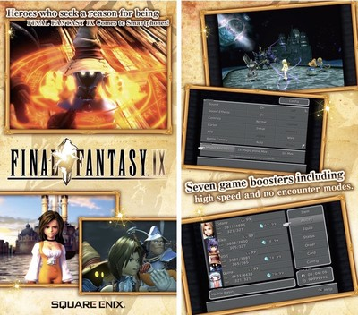 final fantasy ix ios
