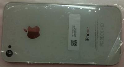 133619 white 4gen iphone back 2 500