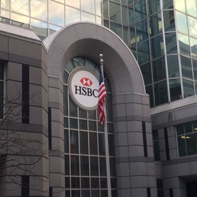 Atrium Buffalo NY HSBC