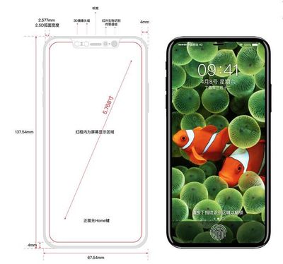iphone 8 kk drawing