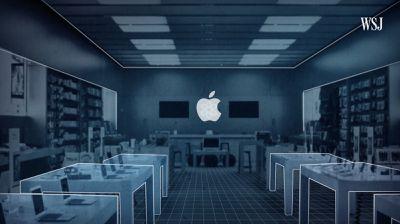wsj apple store