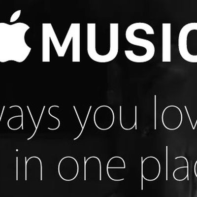 apple music promo banner