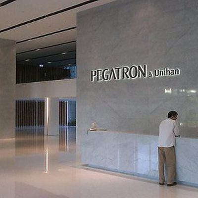pegatron office