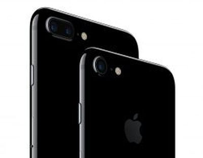 apple iphone7 250x195