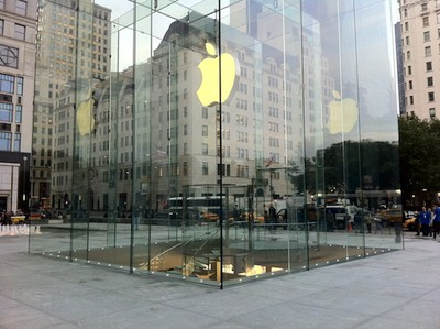 new fifth avenue cube back