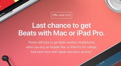 apple back to school last chance