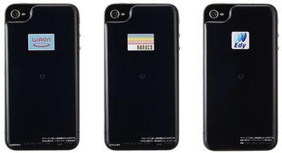 094946 softbank iphone nfc