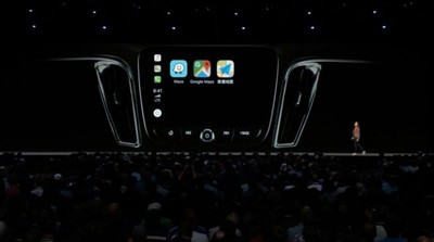 carplay third party apps ios 12